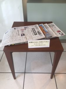 朝食会場に新聞がない件の改善